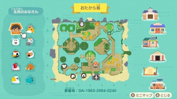 おたから島地図