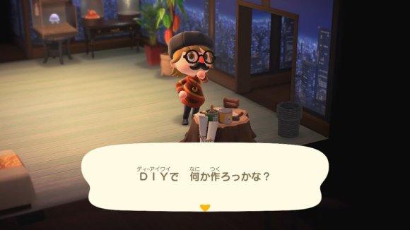 もみじDIY