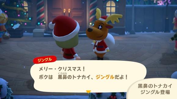 12 月 森 イベント あつ クリスマスイブの進め方と限定アイテム|あつ森