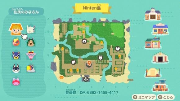 Ninten島の地図