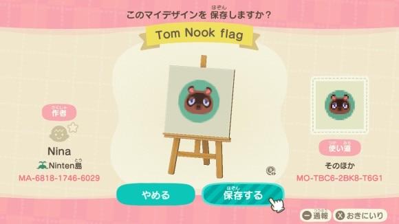 Tom Nook flag