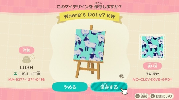 Where's Dolly KW