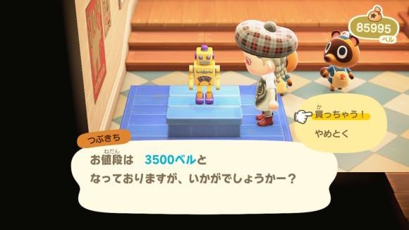 ブリキのロボット販売