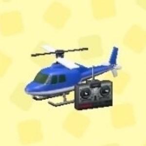 ラジコンヘリコプターブルー