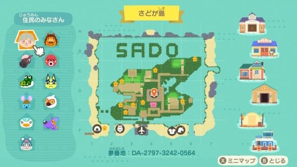 さどが島の地図