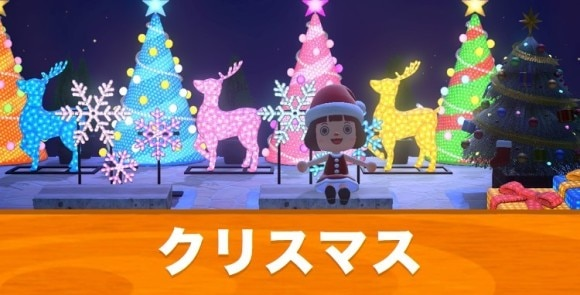 クリスマスレイアウトバナー