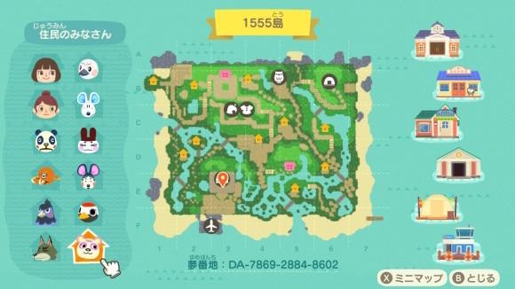 1555島