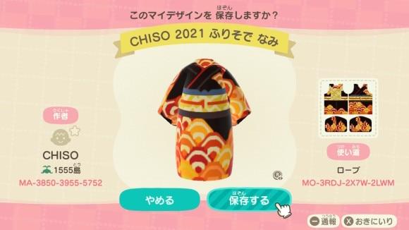 CHISO2021振り袖なみ