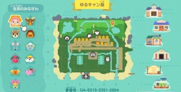 ゆるキャン島