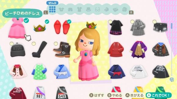 ピーチコーデピーチひめのドレス