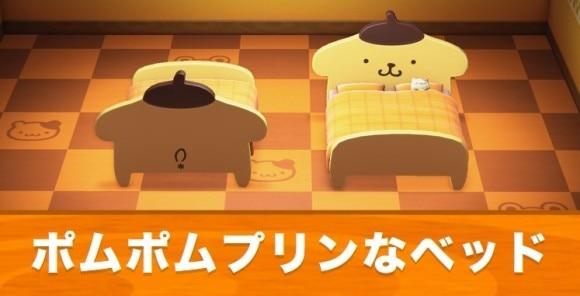 ポムポムプリンなベッドバナー