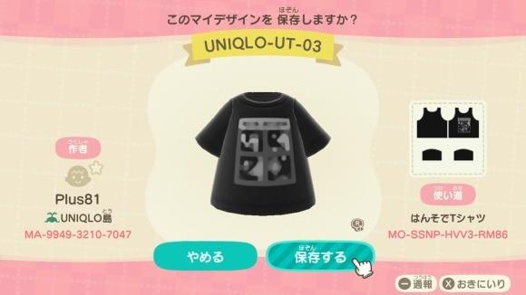 ユニクロ-UT-03