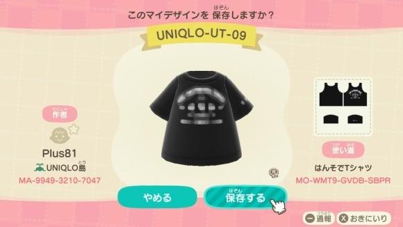 ユニクロ-UT-09