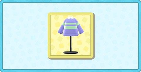 すこやかなセーターの値段と入手方法