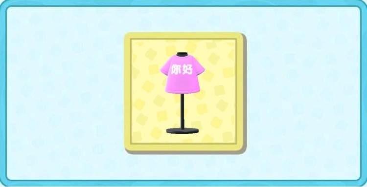 ニーハオTシャツの値段と入手方法