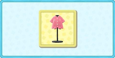 まえむすびYシャツの値段と入手方法