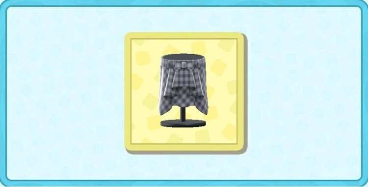 ドレープスカートの値段と入手方法
