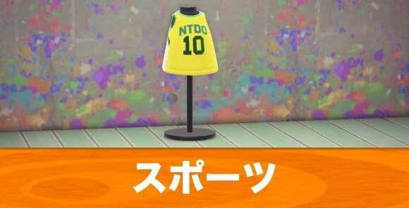 テーマがスポーツの服一覧