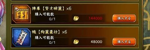 バサラ屋(小判)