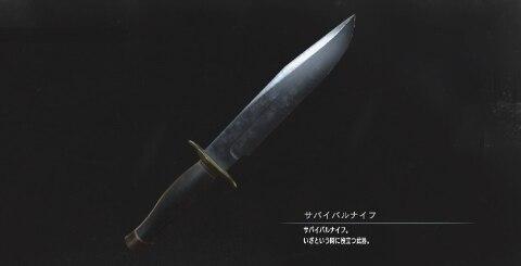 無限サバイバルナイフ