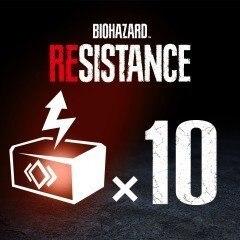 RPブースター10個セット
