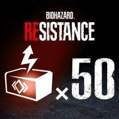 RPブースター50個セット