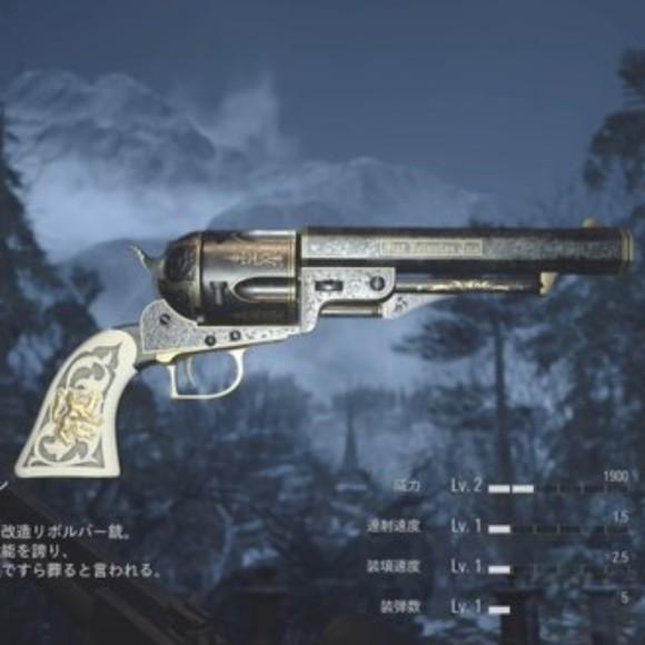 M1851ウルブズベイン