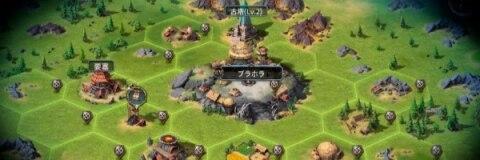 広大な大陸が舞台の戦略SLG