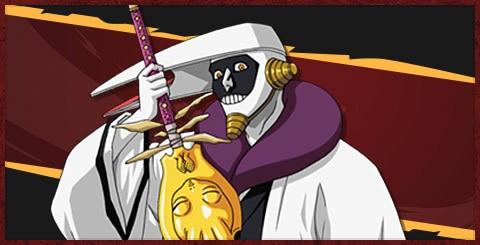 涅マユリ・卍解の評価とスキル