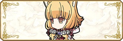 魔天猫リーナの得意武器とスキル構成