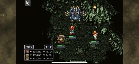 チャート9 ヘケランの洞窟