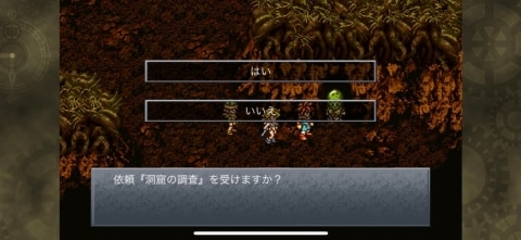 洞窟の調査