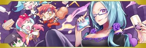 加尾リアナの評価とスキル/アビリティ