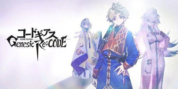 コードギアス15周年記念の新作ゲーム