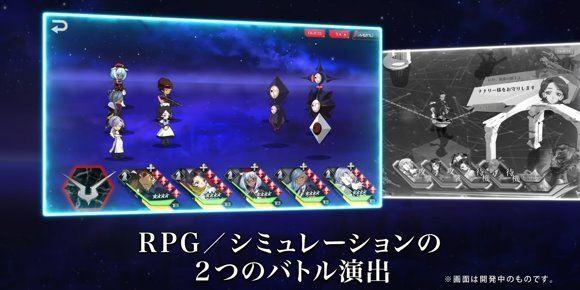 RPG・シミュレーションの2つのバトルモード