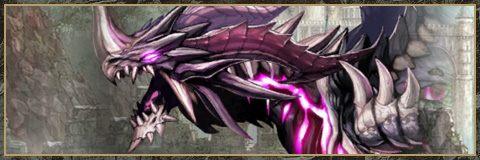 アポカリプス【黙示の竜】