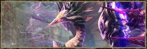 ヴィフラテイル【古代鳥】