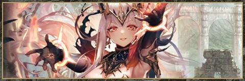 ノワール【黒雪姫】
