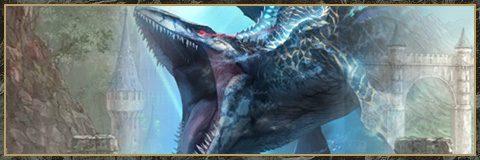 モササウルスの最新評価とスキル/特殊能力
