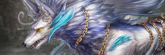 フェンリル(幻獣)の最新評価とスキル/特殊能力