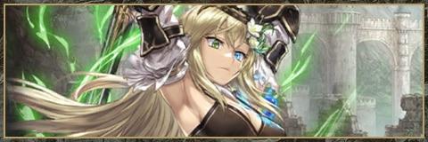 ソニア【剣姫】