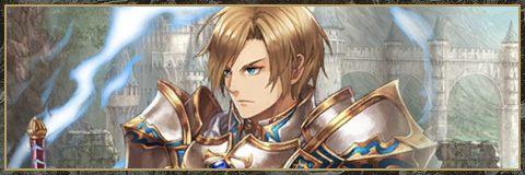 アストリア【第一王子】