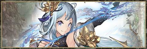 エリニャの最新評価とスキル/特殊能力