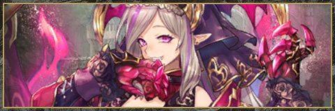 フランシール【千年姫】