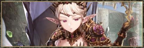 ディアーネス【妖の女王】