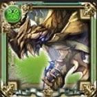 アドルゴ【大樹竜】