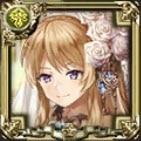 エリザベート【白嵐の花嫁】
