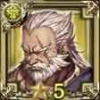 ゼイシン【太古の雷神】