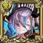 ベアトリエ【享楽の女王】