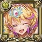 マルール【幸福の女王】